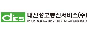 카드단말기/POS전문 (주)대진정보통신